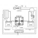 Реле зарядки аккумулятора Blue Sea m-ACR