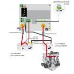 Зарядное устройство Sterling Power BBW12120