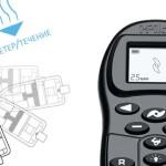 Как установить i-Pilot на Minn Kota PowerDrive