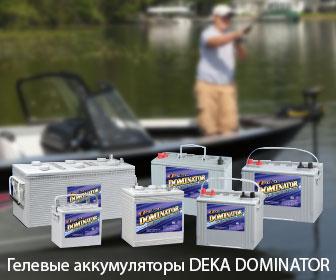 Гелевые аккумуляторы DEKA