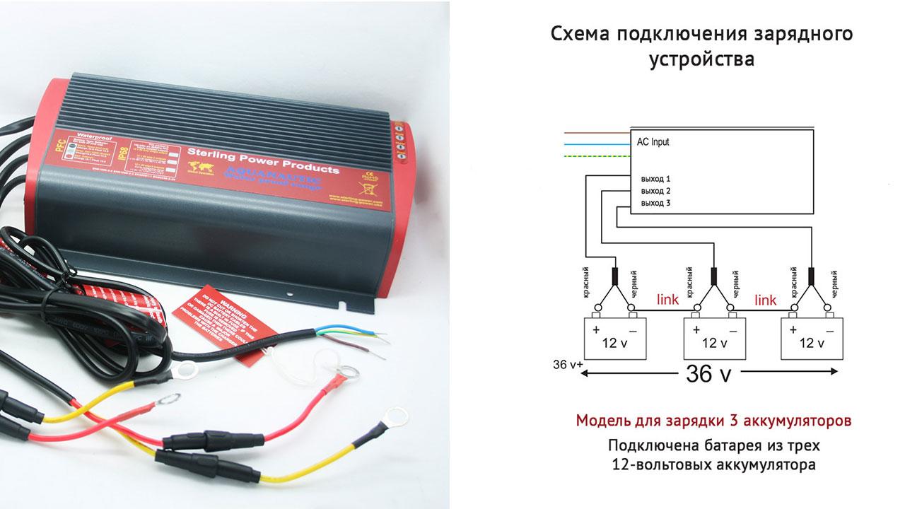 Зарядное устройство для одновременной зарядки нескольких аккумуляторов