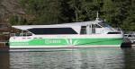 Самое быстрое судно с электрическим двигателем
