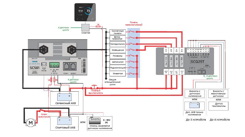 Схема подключения устройства контроля аккумуляторов