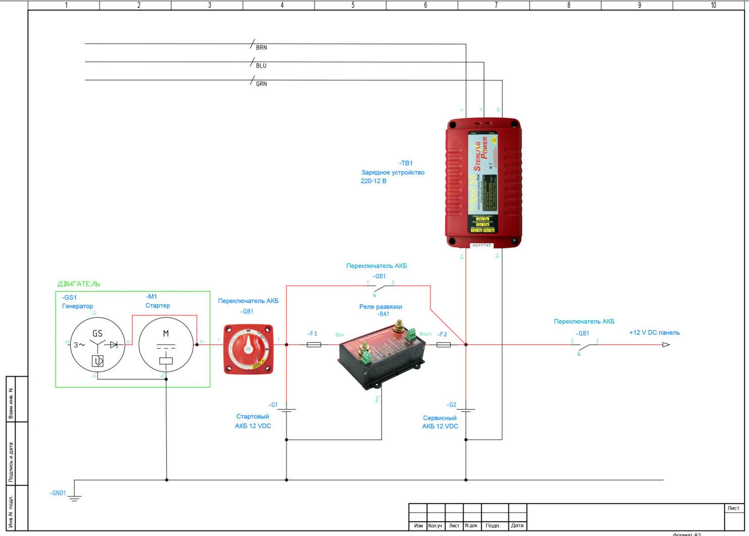 Схема подключения зарядного устройства на небольшом катере