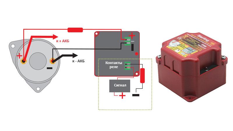 Схема подключения устройства для защиты генератора